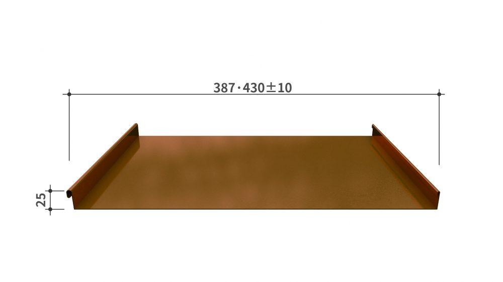 BRASS_SS25 387-430