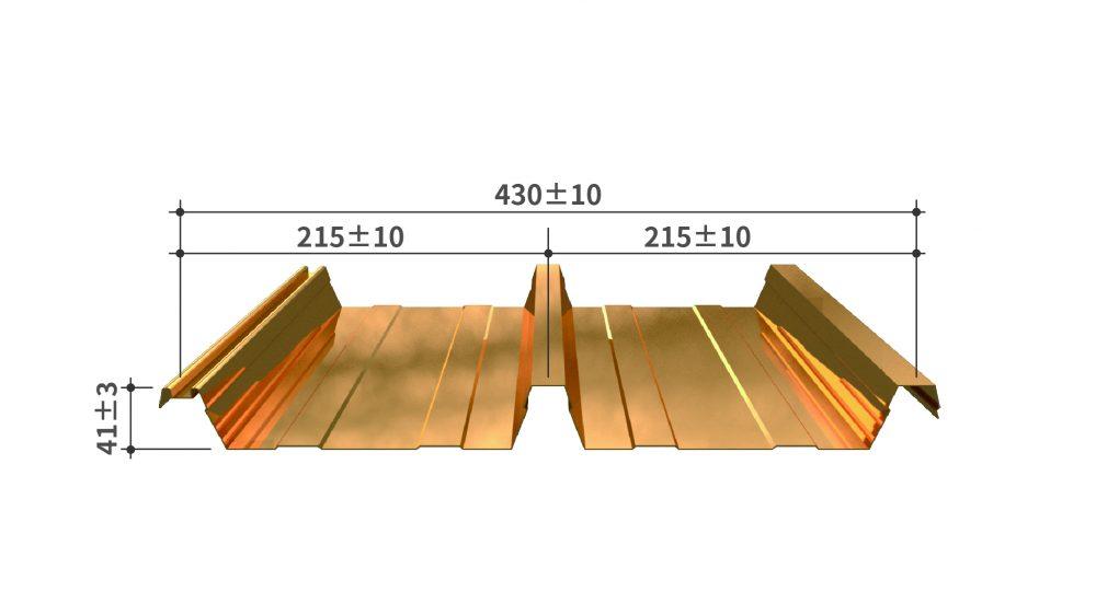 Gold_RL430