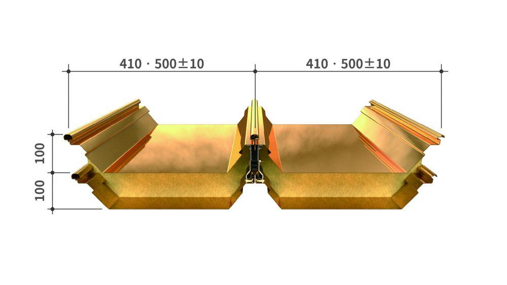Gold_RSH410-500D