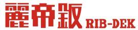 ribdek_logo